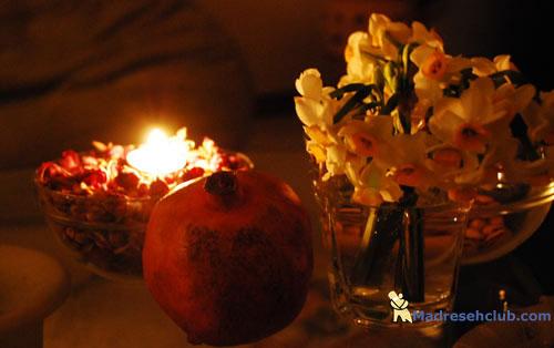 شب یلدا, شب چله, رسومات