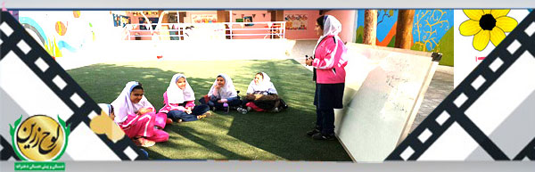 دبستان و پیش دبستان دخترانه هوشمند و غیردولتی لوح زرین - منطقه 5 تهران - محدوده آیت الله کاشانی