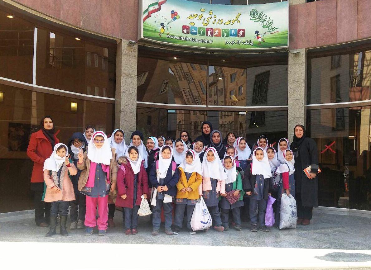 مدرسه مهرآفرین منطقه 2 تهران