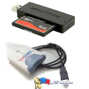 راهنمای فلش, فلش مموری, کاربرد فلش, memory stick, flash