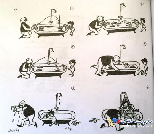 shop Guillaume Apollinaire die Brueste des Tiresias 1989