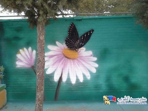 نقاشی روی درب مدرسه مدرسه کلوب - نقاشی دیواری مدارس