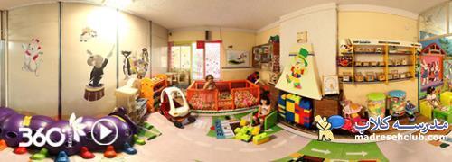 مهد کودک شیراز